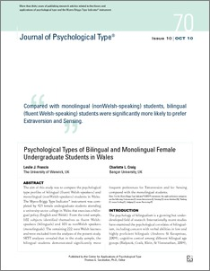 Journal of psychological type